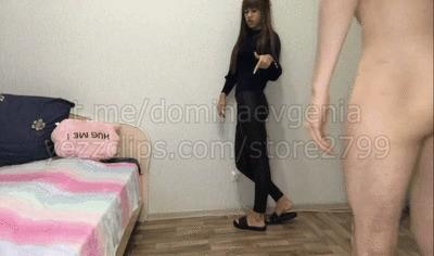 Domina Evgenia - My Slave 17