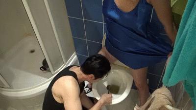 Humiliation 210