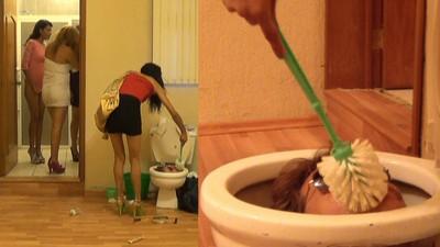 Туалет для рабов фото, крутое порно в новосибирске